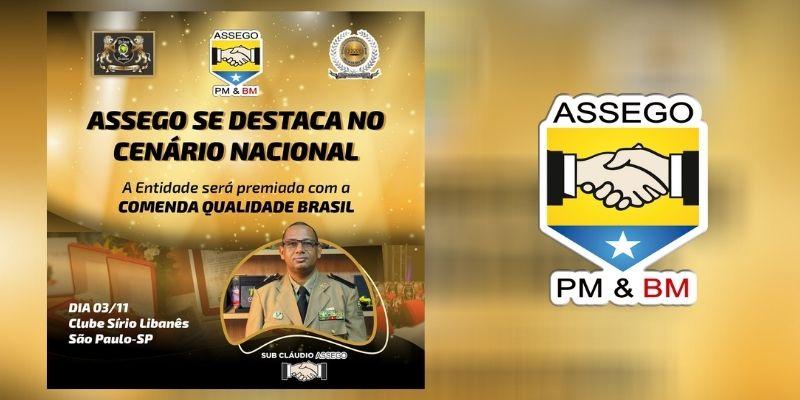 ASSEGO SE DESTACA NO CENÁRIO NACIONAL